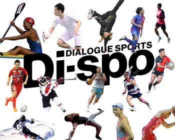 Di-sportsプロジェクト