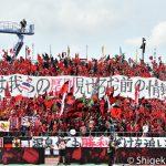 J1 20190720 Sapporo vs Shonan Kiyohara19(s)