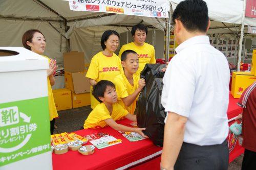 2019.08.23_DHL_kaneko_005