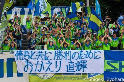 J1 20190803 Shonan vs Kashima1(s)