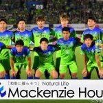 J1 20190817 Shonan vs Tosu Kiyohara5(s)