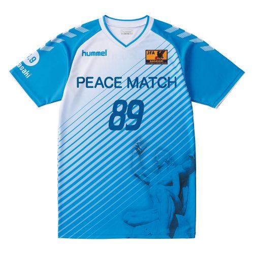 Nagasaki_FP