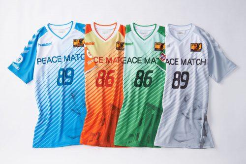 Peace_Match_Jersey_all