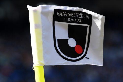 ●町田、鹿児島、琉球にJ1ライセンス交付決定! J2ライセンスは4クラブに