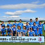 J3 20190915 Numazu vs COsaka U23 Kiyohara2(s)