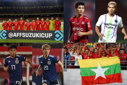 日本のW杯予選初戦の相手、ミャンマー代表について知っておきたい7つのこと