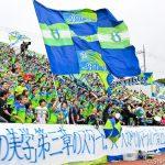 J1 20191019 YokohamaFM vs Shonan Kiyohara1(s)
