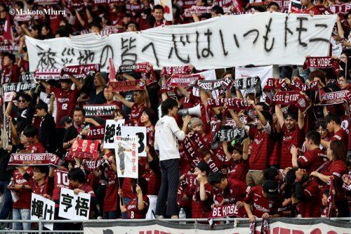 MakotoMiura_191019_001