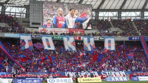 AyanoMiura_191123_001