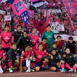 J1 20191109 COsaka vs Shonan Kiyohara17(s)