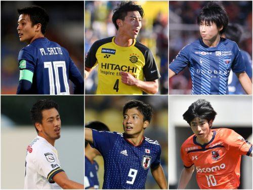 """層の厚さを物語る""""招集されなかった""""選手たち…注目すべき東京五輪世代の6人"""