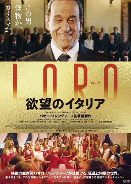 LORO_B2_N