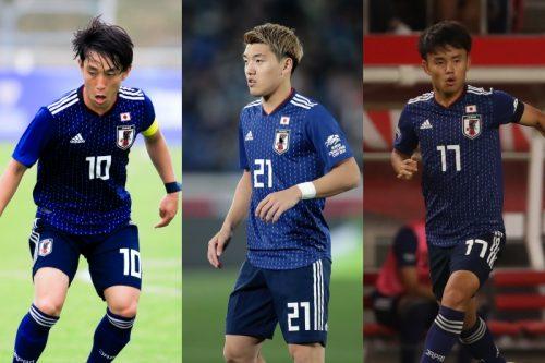 U-22日本代表が背番号を発表! 「10」は三好、堂安は「7」、久保は「17」