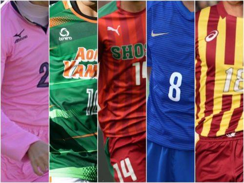 【恒例企画】令和最初の高校サッカー選手権が開幕!…出場校のユニフォーム、最多ブランドはどこ?