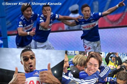 横浜FMが15年ぶりにJ1優勝! 3得点を奪いFC東京との大一番を制する