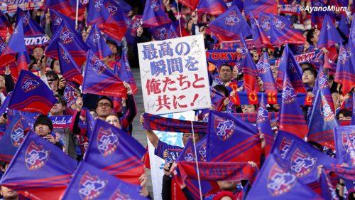 AyanoMiura_191130_006