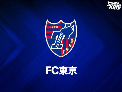 FC東京、2人の外国人選手の退団を発表…MFユ・インスとFWナッタウット