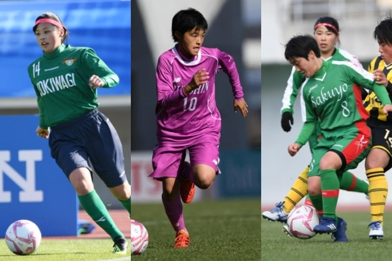 女子 サッカー 選手権 第29回全日本高等学校女子サッカー選手権大会