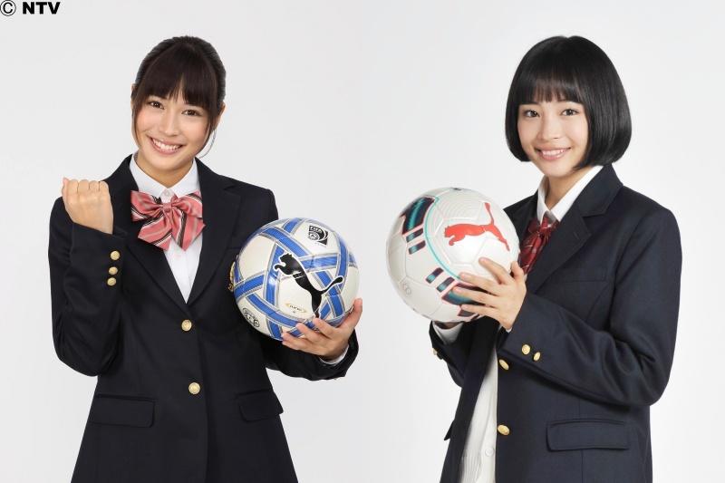 サッカー マネージャー 2020