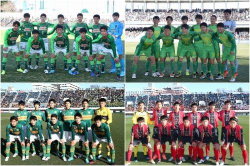 高校サッカー選手権…直近30大会で最も多くベスト4進出校を出した都道府県はどこ?