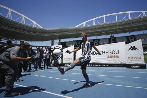 Keisuke Honda Of Botafogo Is Officially Presented To Fans