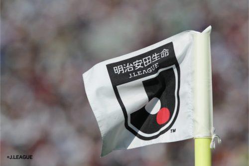 浦和や湘南など、国内6クラブがトップチームの活動休止を発表…新型コロナ対策のための画像