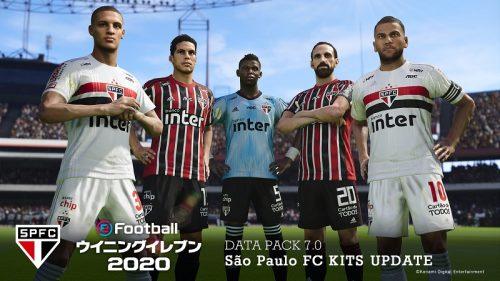 ブラジルリーグ_サンパウロ