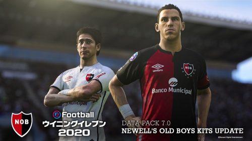 アルゼンチンリーグ_ニューウェルス オールドボーイズ