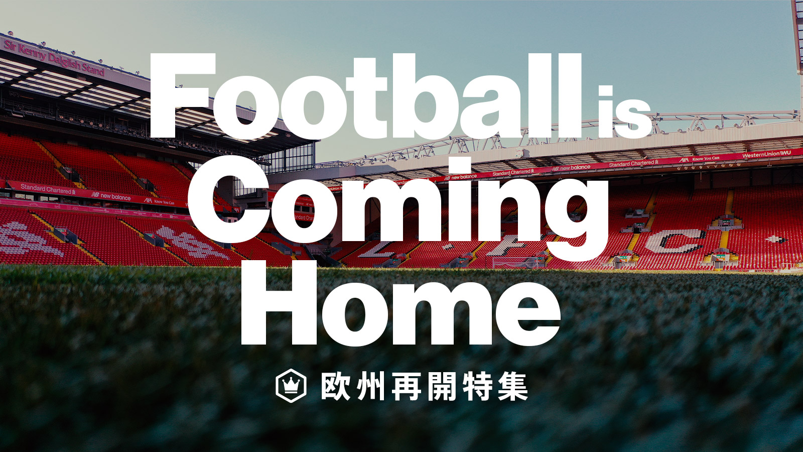 Football is Coming Home - 欧州再開特集