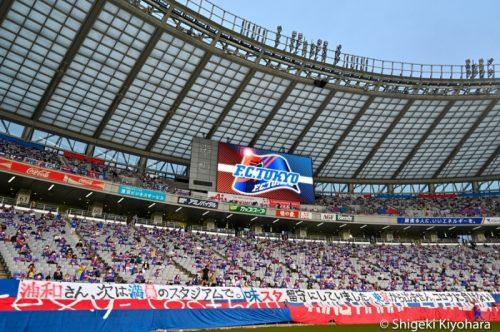 batch_20200718 J1 FCTokyo vs Urawa Kiyohara2(s)