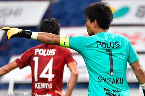 20200815 J1 Urawa vs Hiroshima Kiyohara25(s)