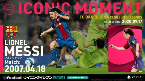 re_WE2021_IconicMoment_BAR_MESSI