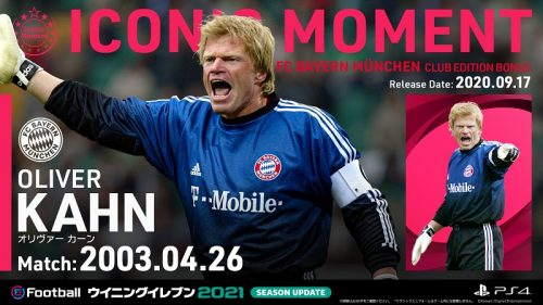 re_WE2021_IconicMoment_FCB_KAHN