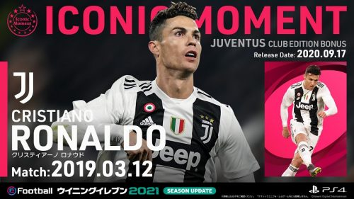 re_WE2021_IconicMoment_JUV_RONALDO