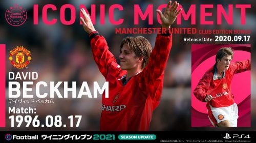 re_WE2021_IconicMoment_MUFC_BECKHAM