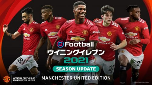re_WE2021_MUFC-ClubEdition_5Players