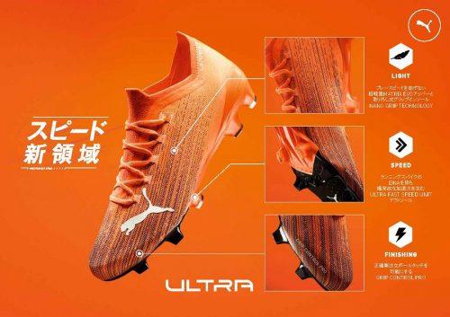 ultra (9)