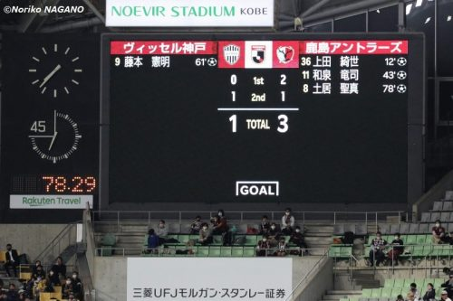 kobe_kashima (37)