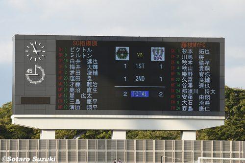 201103SOTARO-040