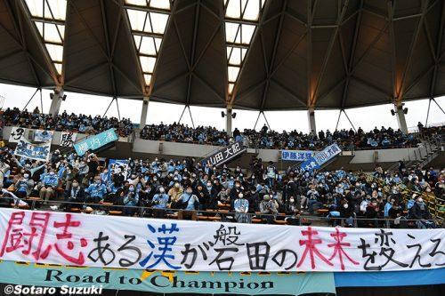 201129SOTARO-017