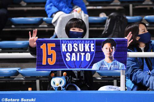 201216SOTARO-028