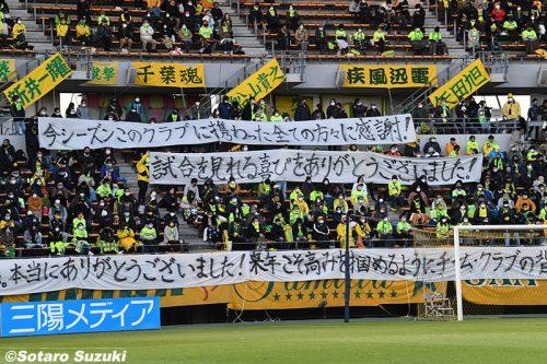 201220SOTARO-033