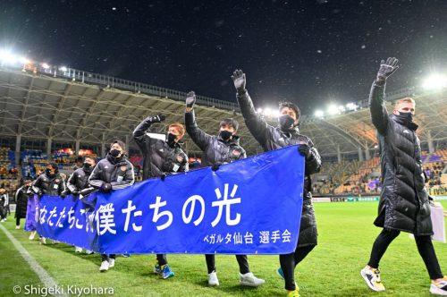 20201219 J1 Sendai vs Shonan Kiyohara30(s)