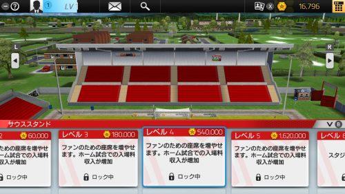 SCL Screenshot 12