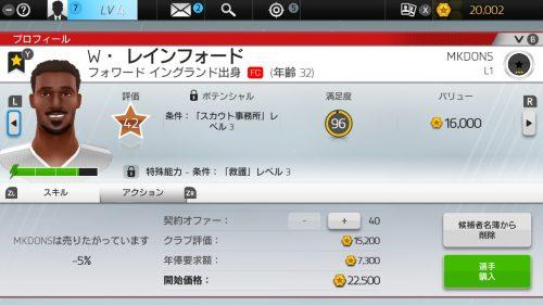 SCL Screenshot 2