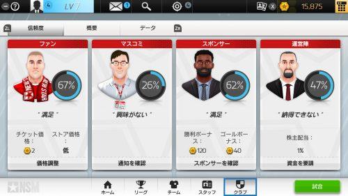 SCL Screenshot 3