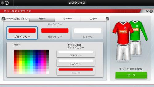 SCL Screenshot 4