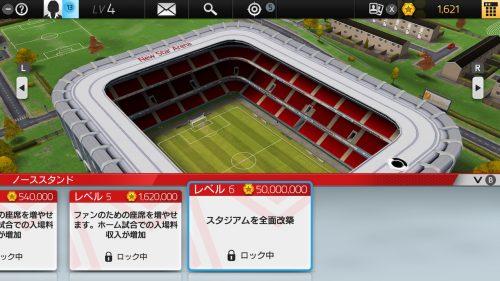 SCL Screenshot 5