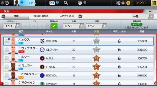 SCL Screenshot 6