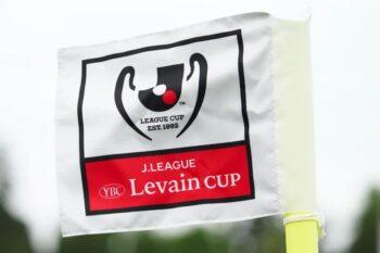 JリーグYBCルヴァンカップ
